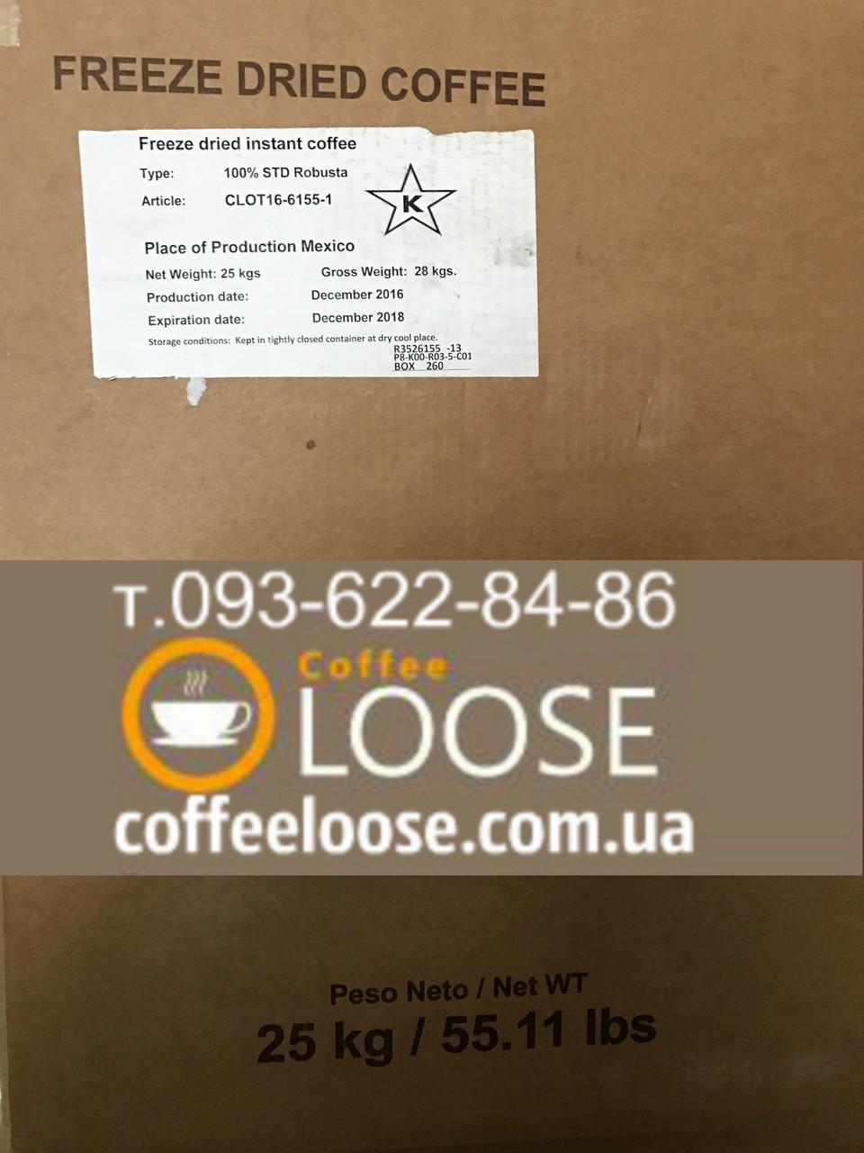 Кофе Мексика 25 кг. растворимый сублимированный Pres-2 Пресс-2,  страна Эквадор 25 кг.,MEXICO Мексика-ПРЕМИУМ
