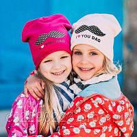 """Детская демисезонная шапочка для девочки """"Элла"""", DemboHouse р.48,50,52"""