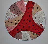Трусики турецкие Сердечки (кроме красного) 42-46р, фото 1