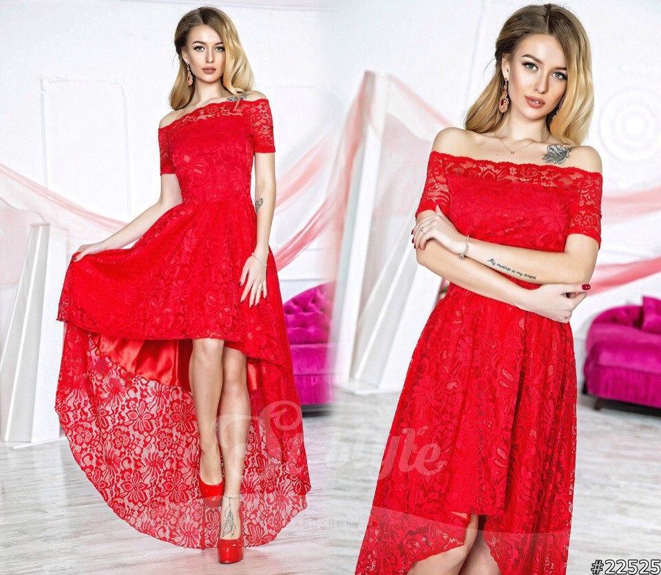 116fdbd4f48 Нарядное женское платье с асимметричной юбкой