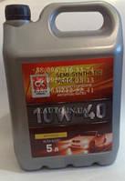 Масло моторн.  10W-40 SG/CD (Канистра 5л)