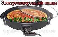 Электро-сковорода для пиццы