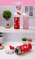 Термочашка термокружка термос Hello Kitty 196