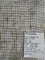 Ткань упаковочная 14С205-ШР