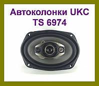 Автомобильные колонки UKC TS 6983 2шт