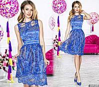 Нарядное женское короткое платье материал красивый гипюр, под низом атлас. Цвет синий