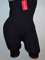 Панталоны (P0004)  бесшовные высокие  50-54 р