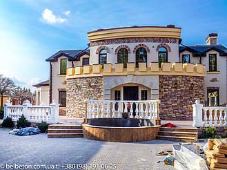 Балясины Новомосковск   Балюстрада бетонная в Днепре и Днепропетровской области 11