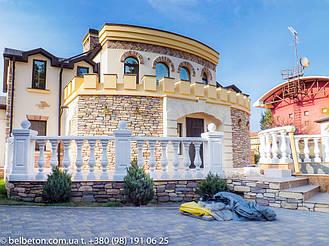 Балясины Новомосковск   Балюстрада бетонная в Днепре и Днепропетровской области 12