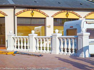 Балясины Новомосковск   Балюстрада бетонная в Днепре и Днепропетровской области 15