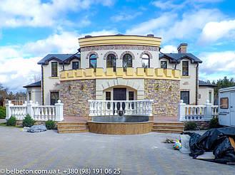 Балясины Новомосковск   Балюстрада бетонная в Днепре и Днепропетровской области 26