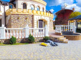 Балясины Новомосковск   Балюстрада бетонная в Днепре и Днепропетровской области 32