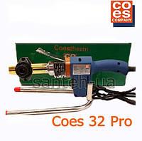 Паяльник для пластиковых труб Coes 32 Pro  круглое жало