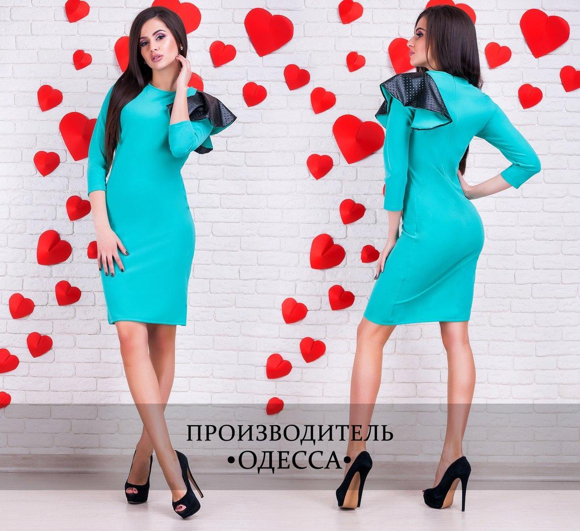 d9e3077e5264 Модное женское бирюзовое платье с кожаным воланом на одном плече.  Арт-1231 37