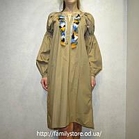 Итальянское платье от Souvenir S