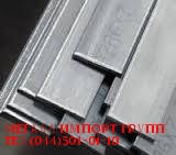Шина алюминиевая 4х30 мм марка  АД0