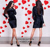 Модное женское велюровое черное платье с красивым воротником. Арт-1232/37