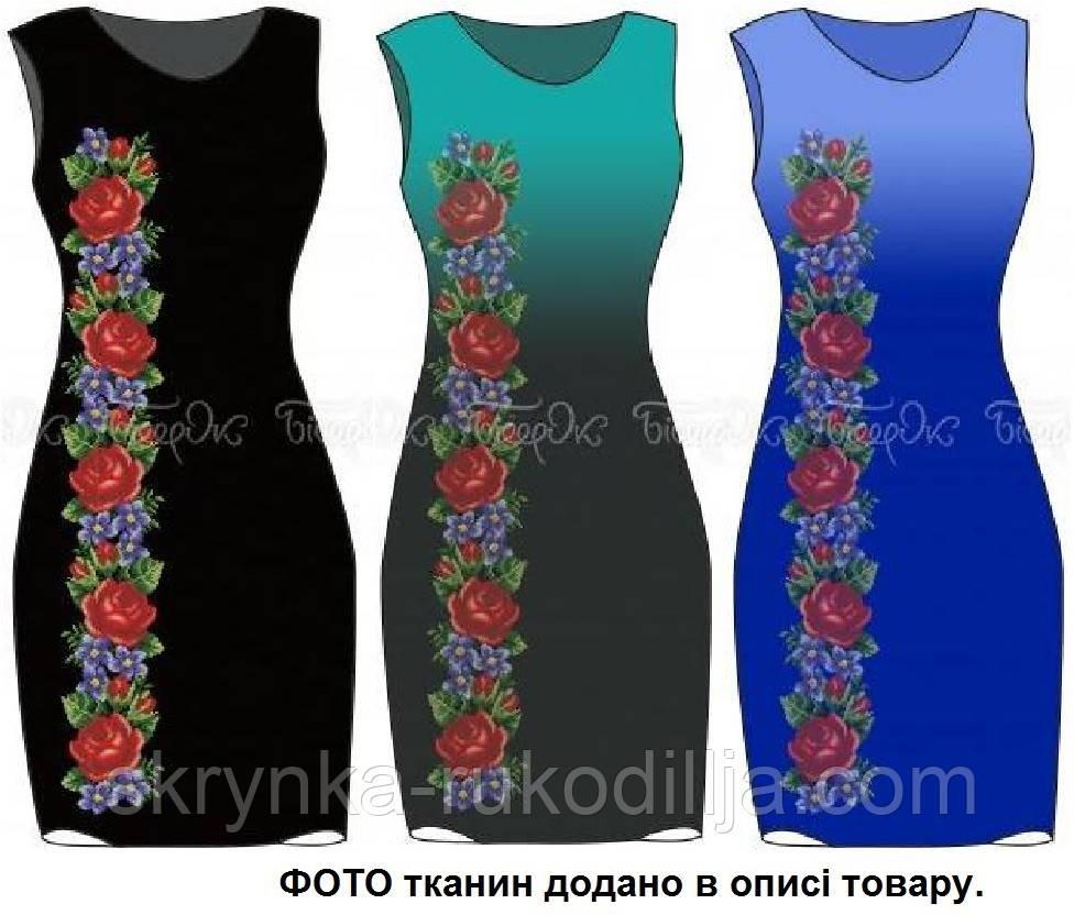 Заготовка плаття без рукавів для вишивки на КОЛЬОРОВОМУ габардині ... a45b7e6efbd5e