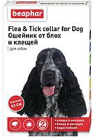 Beaphar Ошейник от блох и клещей для собак - красный, срок действия - 4 мес, разме