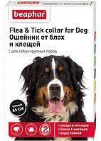 Beaphar XXL Ошейник для больших собак, срок действия - 4 мес, размер - 85см.