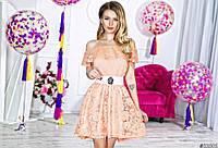 Нарядное женское короткое платье материал гипюр, с открытыми плечами. Цвет персиковый