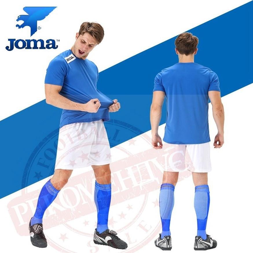 Форма футбольная Joma Victory