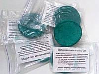Паста абразивная полировка  ГОИ 35 грамм