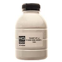 Тонер HP LJ P1005/1505/M1120/M1522, Canon LBP-3010/3100/3250, 100 г, HG (HG361)