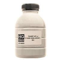 Тонер HP LJ P1005/1505/M1120/M1522, Canon LBP-3010/3100/3250, 60 г, HG (HG361)