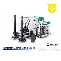 Клапан выпускной ВАЗ-2101 ZOLLEX 4шт