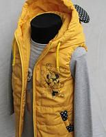Демисезонная жилетка для девочки 5-10 лет Minnie желтая