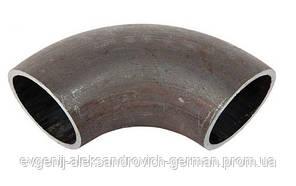 Відвід сталевий 21х2.5 90º ГОСТ 1737-2001