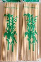 Палочки для шашлыка бамбуковые, 30 см 200 шт.