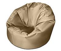 Бежевое большое кресло мешок из ткани Оксфорд