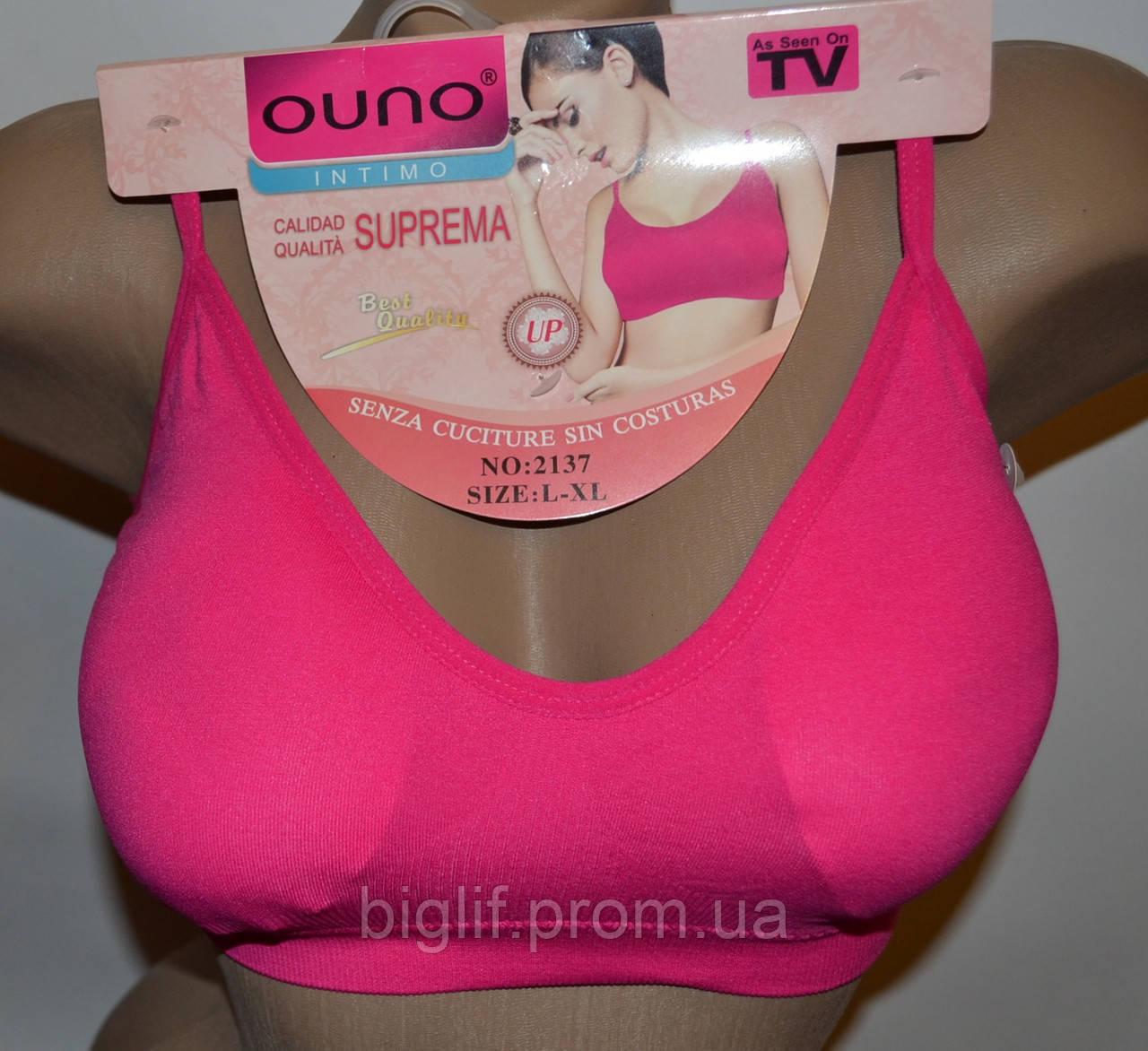 Топик женский Ouno тон. бретели малиновый L-XL  розовый (2137)