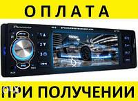 Автомагнитола Pioneer 4016_видеоэкран 4,1 с пультом!