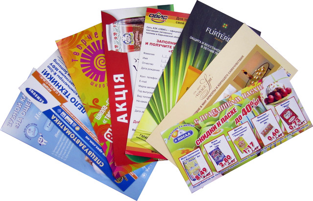 Флаера, листовки, буклеты