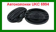 Автомобильные колонки UKC 6994 2шт