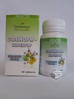 Солинорм - Корректор солевого обмена №90т