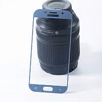 Защитное 3D стекло Samsung A520 / A5 2017 Full cover светло-синий 2.5D 0.26mm 9H