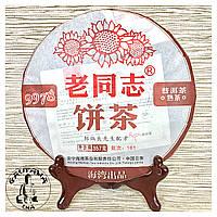 Чай Пуэр (Шу) Лао Тун Чжи - 9978 Старый товарищ  (2016 год)