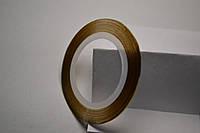 """Лента для дизайна ногтей """"золото"""""""