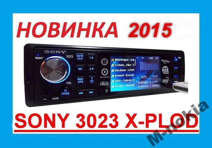Автомагнитола SONY 3023 экран 3.1 +ПУЛЬТ