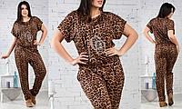 Модный женский леопардовый костюм батал с аппликацией. Арт-1238/37
