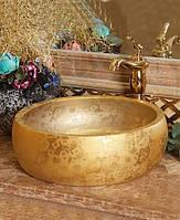 Умывальник ( раковина) золотой керамический под золото
