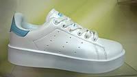Adidas Stan Smit