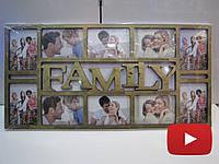 """Фоторамка коллаж """"Family"""" на 10 фото, золото"""