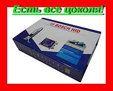 Bosch Hid (Ксеноновый свет)