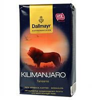 Кофе молотый Dallmayr Kilimanjaro , 250г
