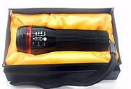 Фонарь Small Sun L-29-1LED в подарочной упаковке